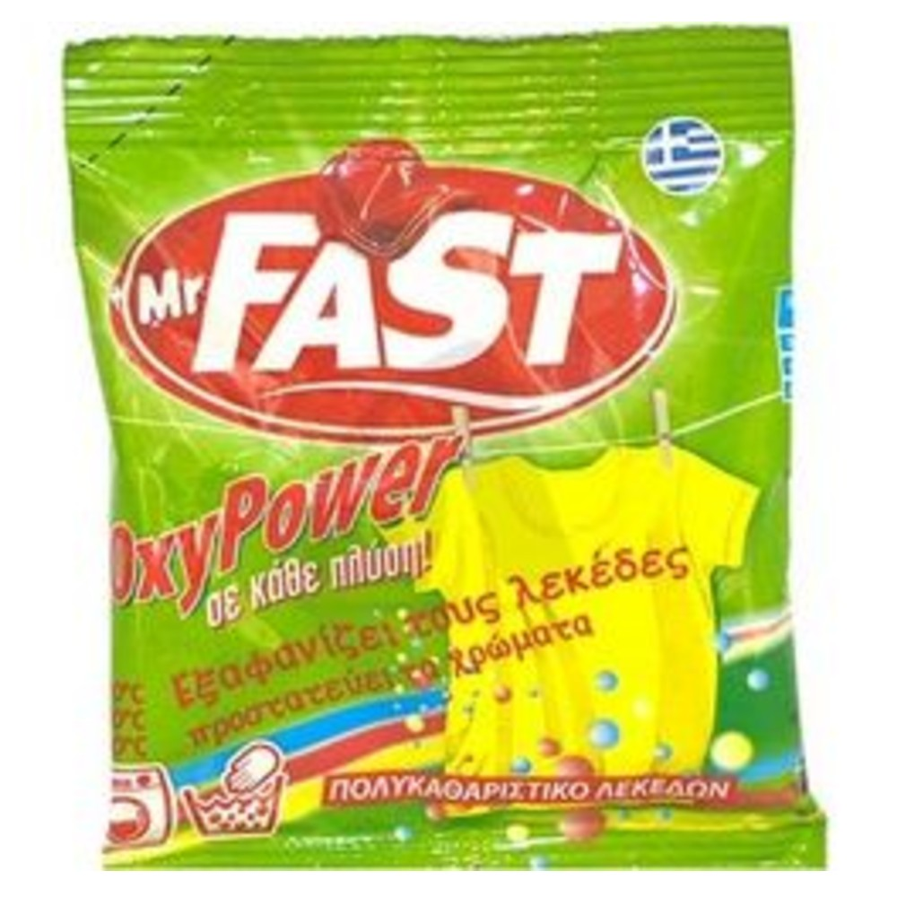 MR FAST OXY POWER ENISXYTIKO PLYSHS 60gr