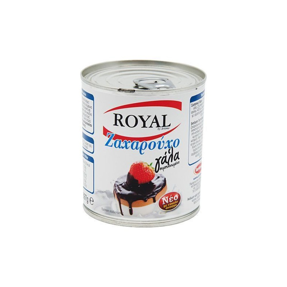 ROYAL ZAXAROYXO GALA 397gr