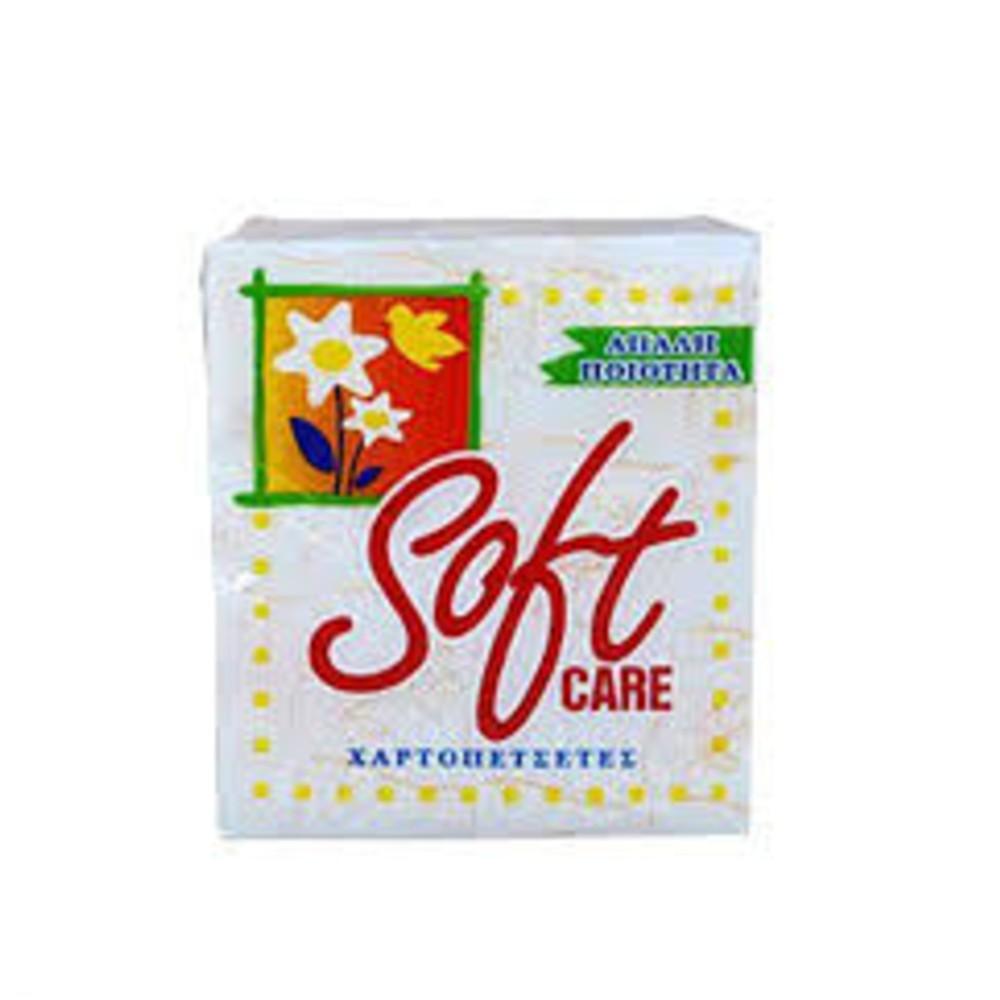 SOFTCARE XARTOPETSETES 28X30