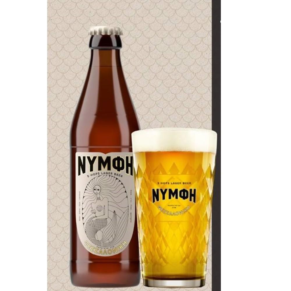 NYMFH MPYRA FIALH 500ml