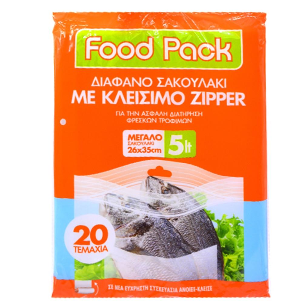 SAKOYLA TROFIMON ME ZIPPER MEGALH FOODPACK