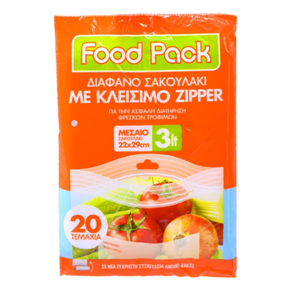 SAKOYLA TROFIMON ME ZIPPER MESAIA FOODPACK