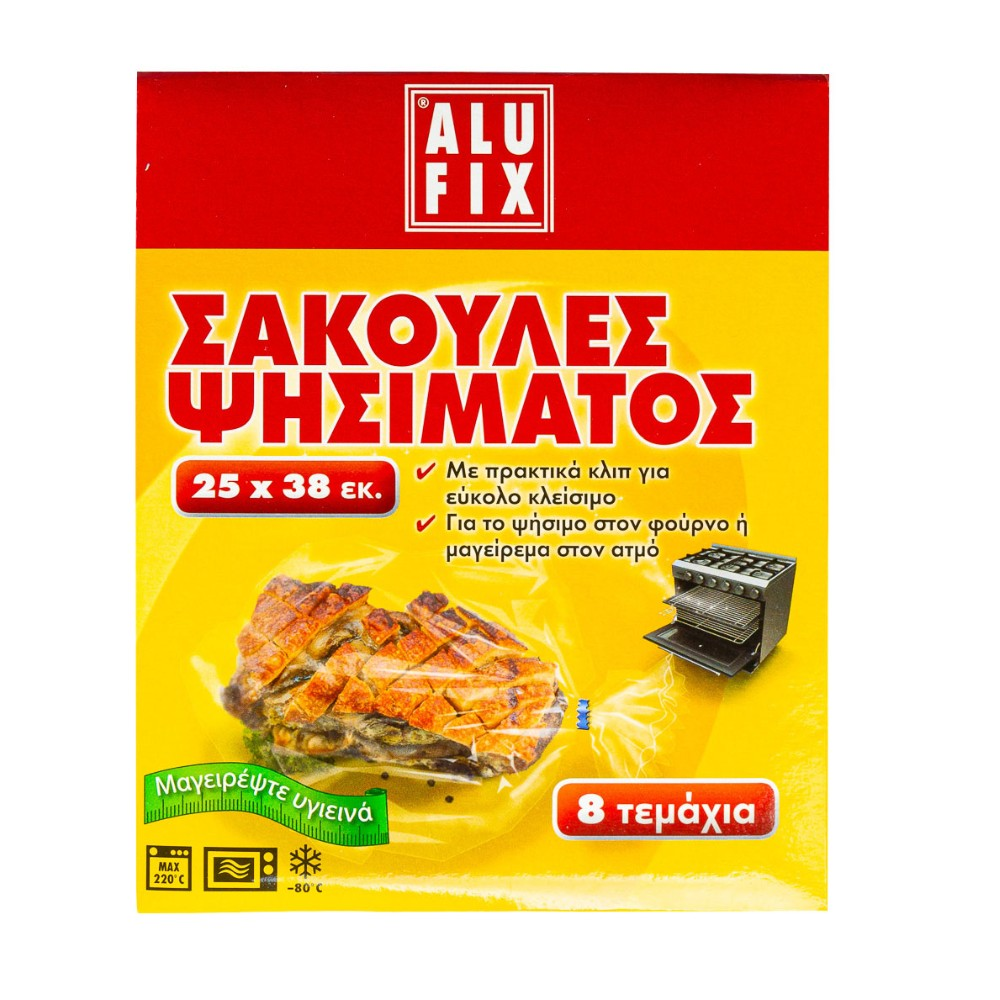 SAKOYLES PSHSIMATOS ALUFIX 25X38