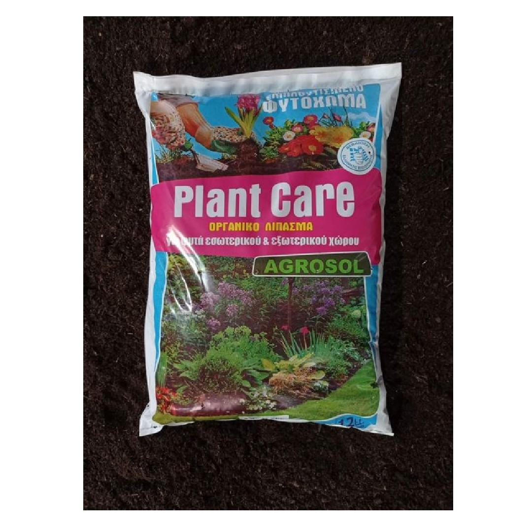 FYTOXOMA AGROSOL PLANT CARE 12lt