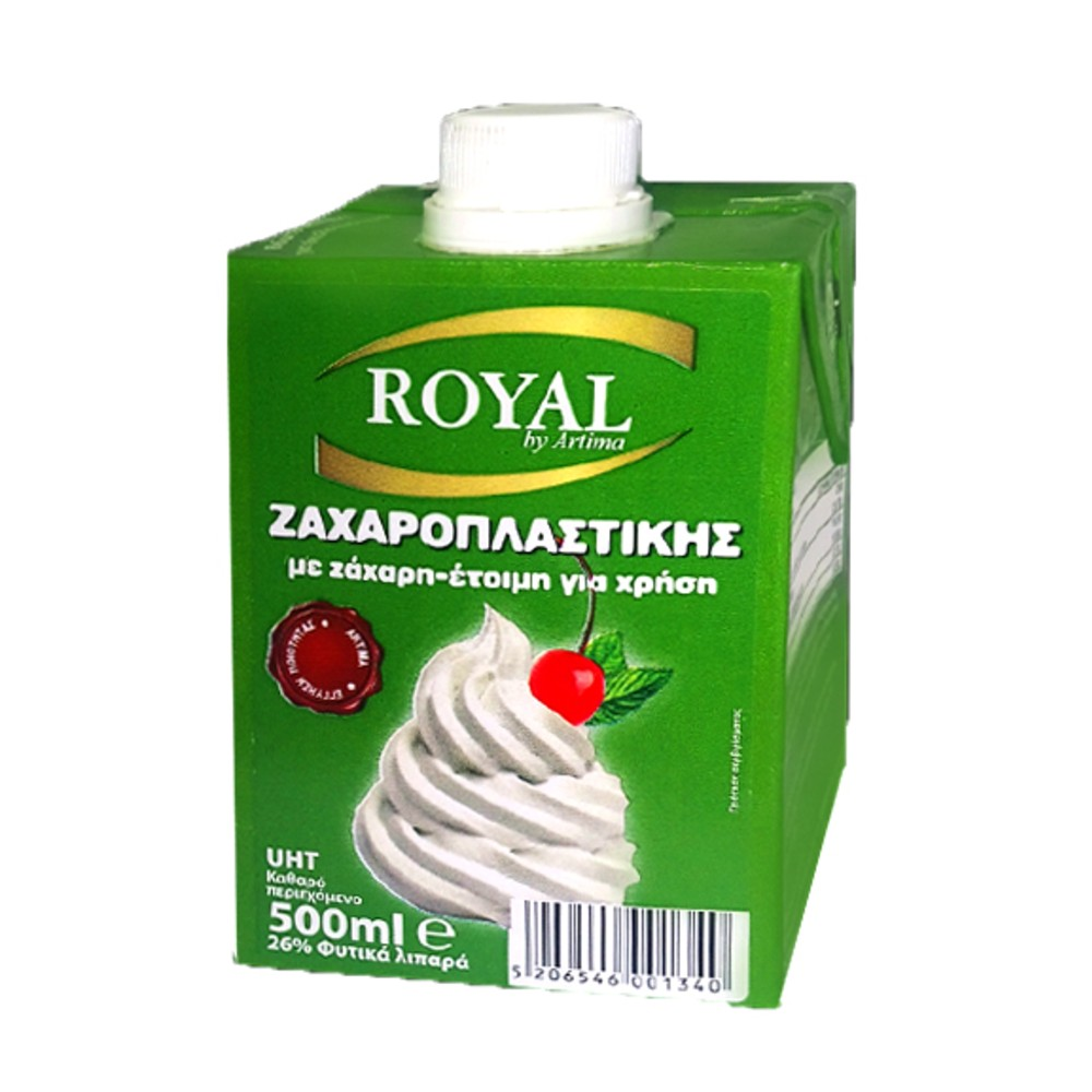 ROYAL KREMA ZAXAROPLASTIKHS FYTIKH 500ml